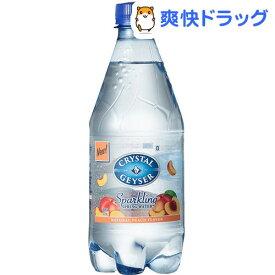 クリスタルガイザー スパークリング ピーチ(532ml*24本入)【クリスタルガイザー(Crystal Geyser)】[炭酸水]