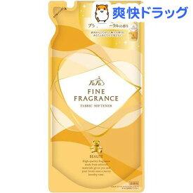 ファーファ ファインフレグランス ボーテ ロマンティックフローラル 詰替(500ml)【ファーファ】[柔軟剤]