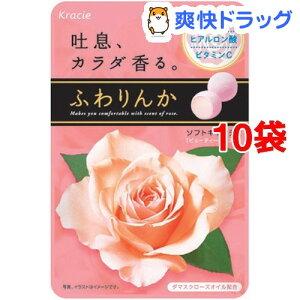 ふわりんかソフトキャンディ ビューティーローズ(32g*10コセット)【ふわりんか】