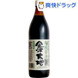 金沢大地 有機醤油 うすくち(900ml)【金沢大地】
