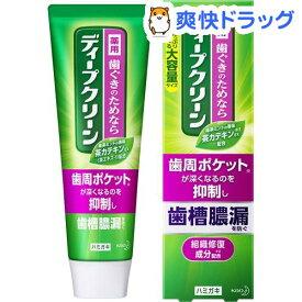 ディープクリーン 薬用ハミガキ(160g)【ディープクリーン】