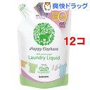 ハッピーエレファント 液体洗たく用洗剤 詰替用(720mL*12コセット)【ハッピーエレファント】