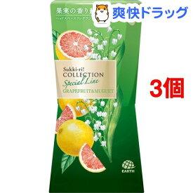トイレのスッキーリ! 消臭芳香剤 コレクション グレープフルーツ&ミュゲの香り(400ml*3個セット)【スッキーリ!(sukki-ri!)】
