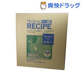 ホリスティックレセピー ヘルシージョイント(6.4kg)【ホリスティックレセピー】[ドッグフード]