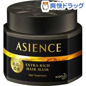 アジエンス 濃密ヘアマスク(180g)【アジエンス(ASIENCE)】