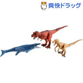 アニア AA-04 激突!最強恐竜バトルセット(1セット)【アニア】