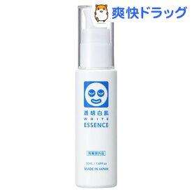 透明白肌 薬用Wホワイトエッセンス(50ml)【透明白肌(ホワイト)】
