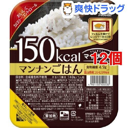 富山県コシヒカリ使用 マイサイズ マンナンごはん(140g*12コ)【マイサイズ】