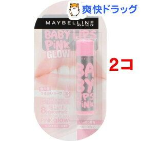 メイベリン リップクリーム ピンクグロウ 01 ベビーピンク(4.0g*2コセット)【メイベリン】