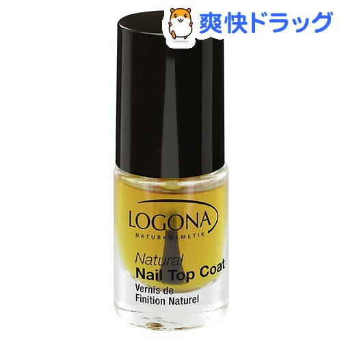 ロゴナ ナチュラルネイルカラー専用トップコート(4mL)【ロゴナ(LOGONA)】