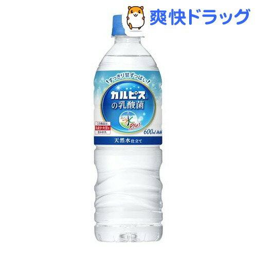 おいしい水プラス 「カルピス」の乳酸菌(600mL*24本入)【六甲のおいしい水】