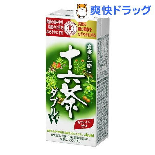 食事と一緒に十六茶 ダブル(250mL*24本入)【十六茶】