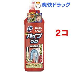 ドメスト パイププロ 濃縮タイプ(400g*2コセット)【ドメスト】