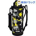 サーモス 真空断熱2ウェイボトル FHO-1001WF BK-PT ブラックペイント(1コ入)【サーモス(THERMOS)】
