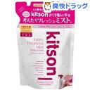 キットソン ファブリックフレグランスミスト フローラルポッピングの香り 詰替え用(220mL)【kitson(キットソン)】