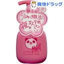 パンナポンパ ナイトフェイスソープ モイスト(300mL)【パンナポンパ】[洗顔 洗顔料]