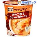 じっくりコトコト サクサクパイ きのこ香るクリームポタージュ(1コ入)【じっくりコトコト】