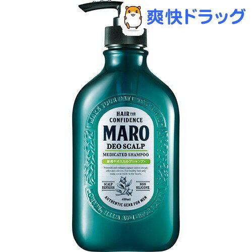 マーロ 薬用デオスカルプシャンプー(480mL)【マーロ(MARO)】