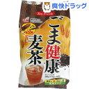 ごま健康麦茶(12.5g*40袋入)[健康茶 お茶]