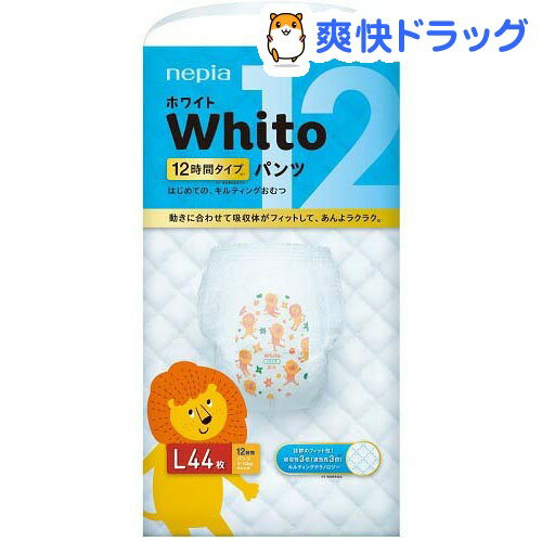 ネピア ホワイト パンツ Lサイズ 12時間タイプ(44枚入)【ネピア Whito】