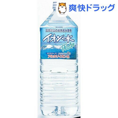 ブルボン イオン水(2L*6本入)