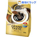 キーコーヒー インスタントコーヒー グランドテイスト リッチ(180g)【キーコーヒー(KEY COFFEE)】