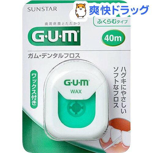 ガム(G・U・M) デンタルフロス40mWAX(1コ入)【ガム(G・U・M)】[歯ブラシ デンタルフロス 口臭予防]