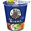 和ラー 博多 鶏の水炊き風(1コ入)【サッポロ一番】
