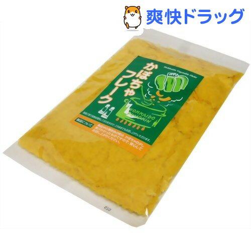 かぼちゃフレーク(130g)【北かり(北海道のかりんとう屋)】