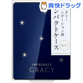 資生堂 インテグレート グレイシィ コンパクトケース E(1コ入)【インテグレート グレイシィ】
