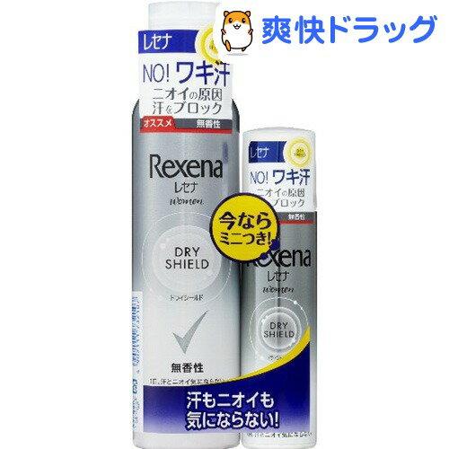 【企画品】レセナ ドライシールド パウダースプレー 無香性 ペア(135g+45g)【REXENA(レセナ)】