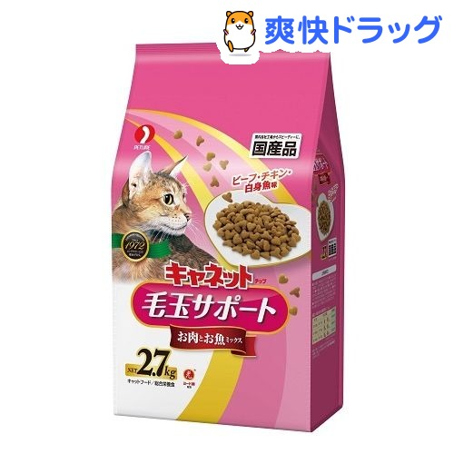 キャネットチップ 毛玉サポート お肉とお魚ミックス(2.7kg)【キャネット】