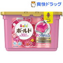 ボールド ジェルボールWプラチナ プラチナブロッサム&ピオニーの香り 本体(352g)【ボールド】