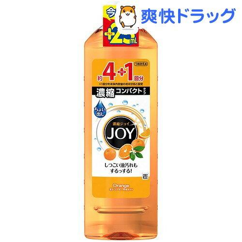 【企画品】ジョイコンパクト 食器用洗剤 オレンジピール成分入り 特大増量(795mL)【ジョイ(Joy)】