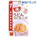 赤ちゃん用うどんスープ(8袋入)[ヒガシマル うどんスープ ベビー用品]