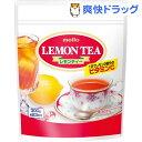 名糖 レモンティー(300g)