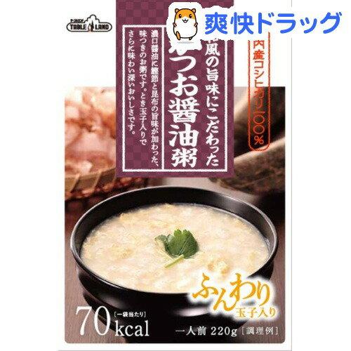 テーブルランド 和風の旨味にこだわったかつお醤油粥(220g)【テーブルランド】