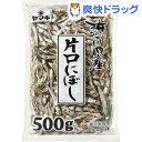 ヤマキ 瀬戸内産 片口にぼし 業務用(500g)【ヤマキ】