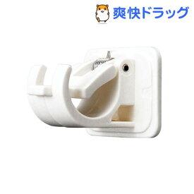 のれん掛け ホワイト(2コ入)