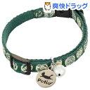 ペティオ 猫小町カラー 猫紋 グリーン(1コ入)【ペティオ(Petio)】