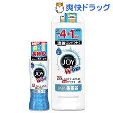 除菌ジョイコンパクト 本体+替特大サイズ(1セット)【pgstp】【ジョイ(Joy)】