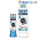 除菌ジョイコンパクト 本体+替特大サイズ(1セット)【ジョイ(Joy)】