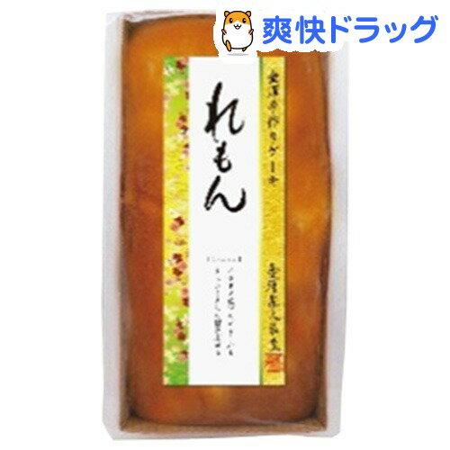 金澤手作りケーキ れもん(1コ入)