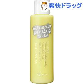 エテュセ ピーリングミルク N(125mL)【tq0】【エテュセ】