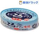 千葉産直サービス ミニとろイワシ 味付(100g)[イワシ 缶詰]