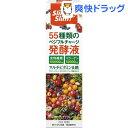 スリムアップスリム 55種類のベジフルチャージ発酵液(700mL)【スリムアップスリム】【送料無料】