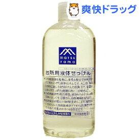 M mark 台所用液体せっけん(300mL)【M mark(エムマーク)】