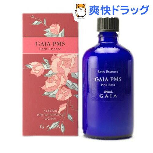 ガイア PMS バスエッセンス ピンクローズ(100mL)【ガイア(GAIA)】