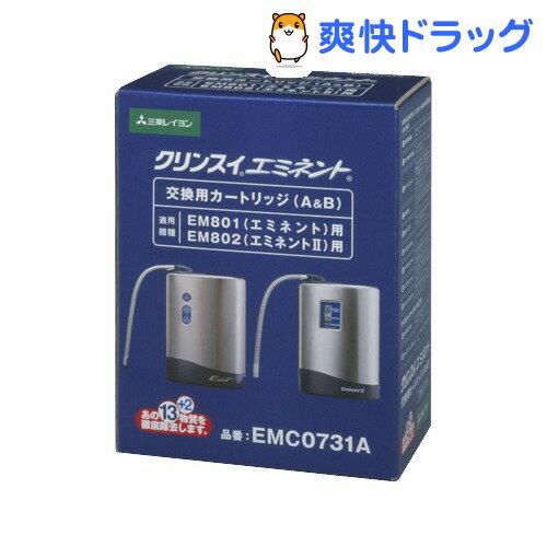 浄水器 クリンスイ エミネント用交換カートリッジ EMC0731A(1コ入)【クリンスイ】【送料無料】