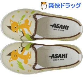 アサヒ キッズ・ベビー向けスリッポン P101 キツネ 16.0cm(1足)【ASAHI(アサヒシューズ)】